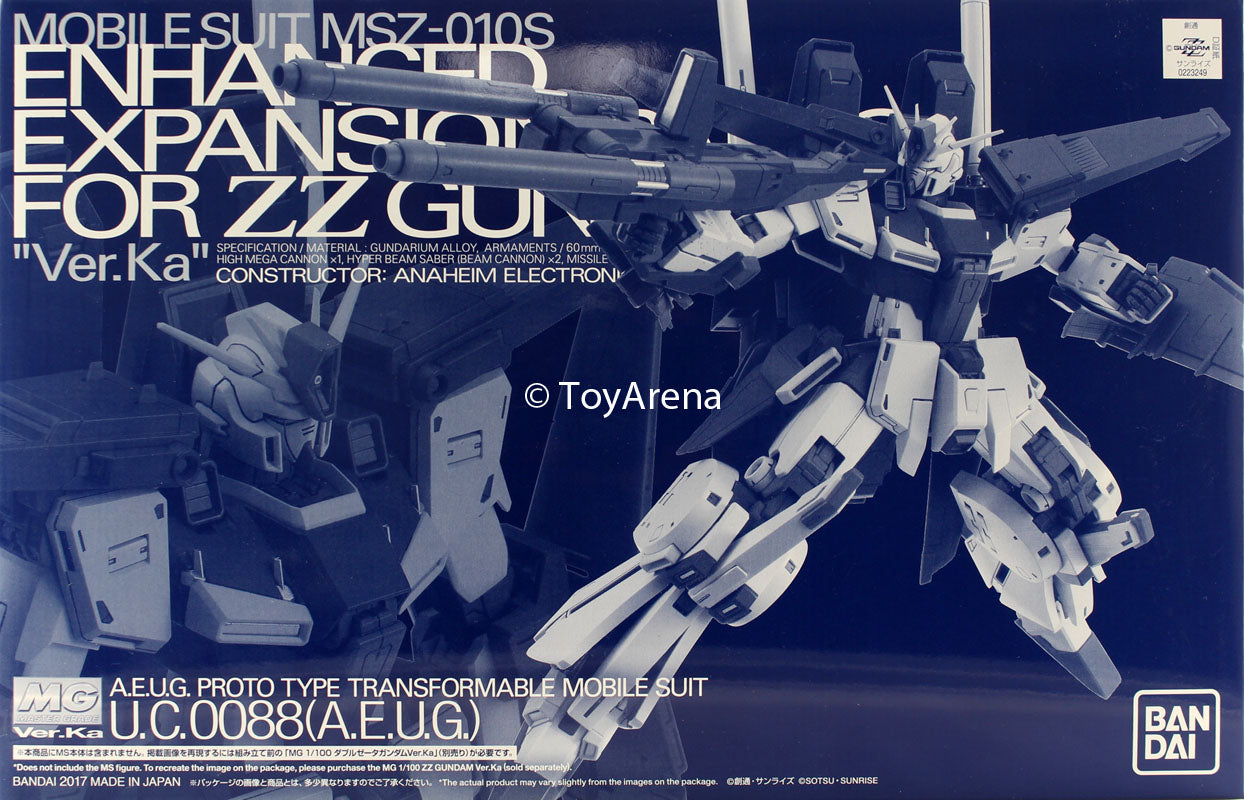 Exclusive P-Bandai 1/100