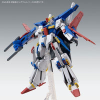 Gundam 1/100 MG ZZ Gundam Enhanced Expansion for ZZ Gundam Ver Ka. Model Kit Exclusive