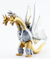 Bandai Godzilla Movie Monster Series 2018 Mecha King Ghidorah Vinyl Figure