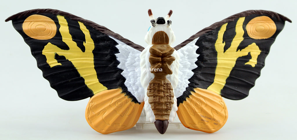 Bandai Godzilla Movie Monster Series 2018 Mothra Adult Vinyl Figure