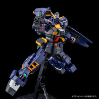 Gundam 1/100 MG Advance of Zeta Gundam TR-1 [Hazel Custom] Combat Deployment Colors Model Kit Exclusive