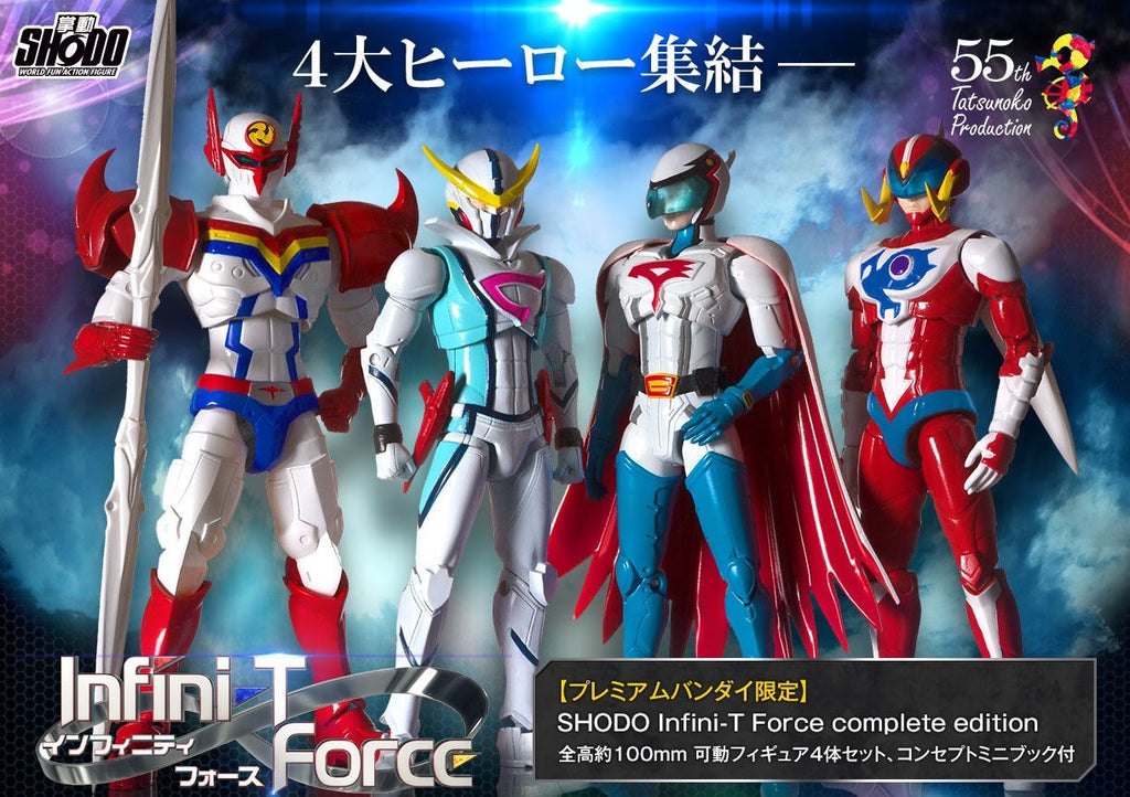 Bandai Infini T Froce Infnity Action Figure set 1