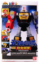 Bandai Shokugan Super MiniPla Power Rangers Ninja Megazord & Falconzord Model Kit