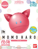 Gundam HG #04 Haropla Momo Haro Model Kit