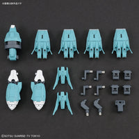 Gundam HG Build Custom HGBC #039 Ptolemaios Arms 1/144 Model Kit