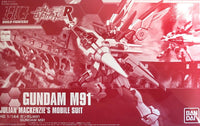 Gundam 1/144 HG Build Fighters Amazing Ready Gundam M91 Julian Mackenzie's Model Kit Exclusive