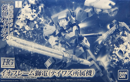 Gundam 1/144 Gundam Iron Blooded Orphans IO Frame Shiden Teiwaz Corps Model Kit Exclusive