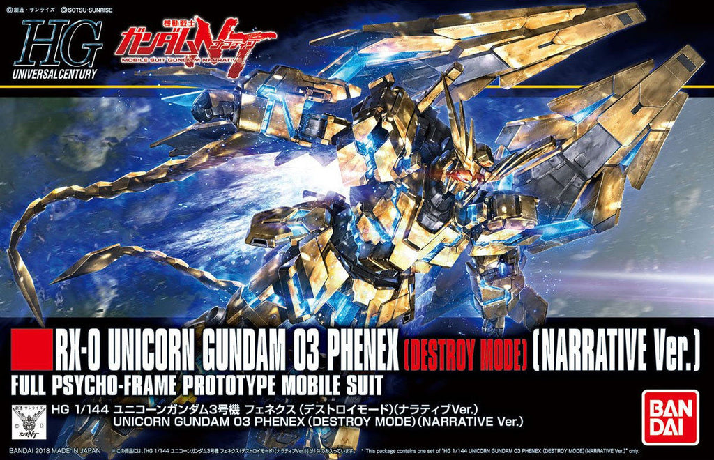 Gundam 1/144 HGUC #213 Gundam Narrative RX-0 Unicorn Gundam 03 Phenex (Destroy Mode) [Narrative Ver] Model Kit