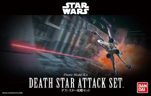 Star Wars 1/144 Scale Death Star Attack Model Kit 1
