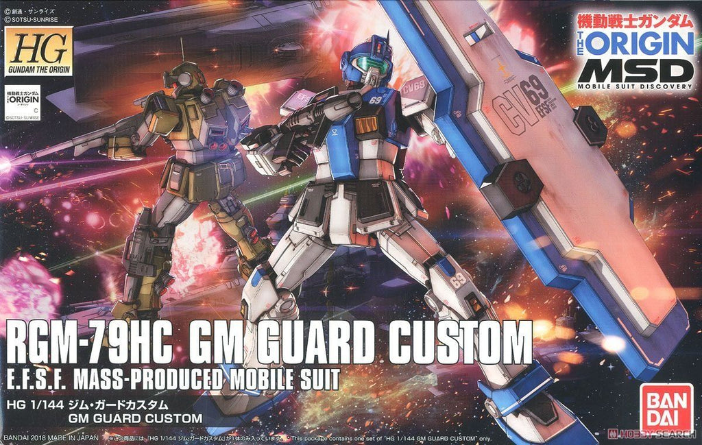 Gundam 1/144 HG #22 The Origin GM Guard Custom RGM-79HC Model Kit 1
