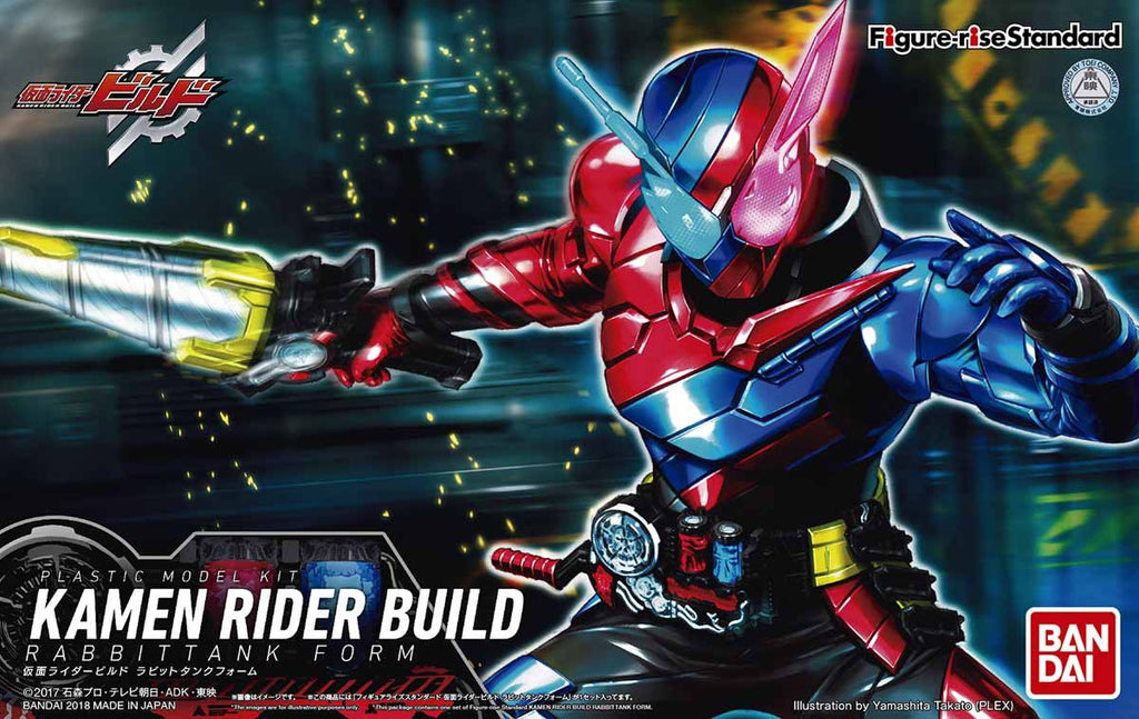 Figure-rise Standard Kamen Masked Rider Kamen Rider Build Rabbittank Form Plastic Model Kit