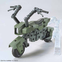 Gundam 1/144 HGBC #41 High Grade Build Custom Machine Rider Model Kit 2