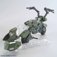 Gundam 1/144 HGBC #41 High Grade Build Custom Machine Rider Model Kit 3
