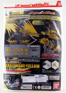 Figure-rise Standard Effect Blast Wave Shockwave Yellow Model Kit