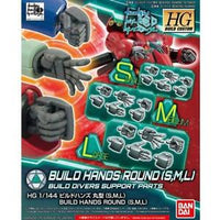 Gundam 1/144 HGBC #44 High Grade Build Custom Build Round Hands Model Kit 1