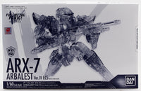Bandai 1/60 Full Metal Panic: Invisible Victory ARX-7 Arbalest Ver. IV ECS Version Model Kit Exclusive