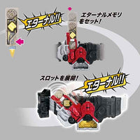 Bandai DX Henshin Belt Kamen Rider W Lost Driver (20th Ver.) Belt