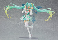 Figma #SP-097 Racing Miku: 2017 Ver. (8,000 JPY Course) Good Smile Racing