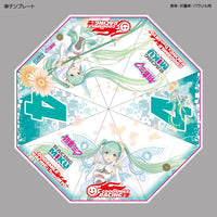 Figma #SP-097 Racing Miku: 2017 Ver. (15,000 JPY Course) Good Smile Racing