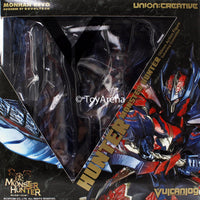 Monhan Revo #019 Hunter Male Swordsman Monster Hunter Revoltech Vulcanlog