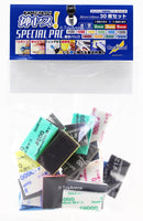 God Hand Godhand GH-KS-SP File Special Pac Sandpaper Pack For Plastic Model Kits