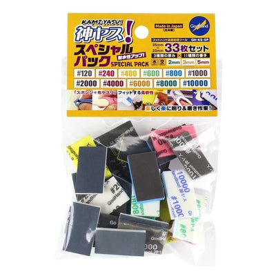God Hand Godhand GH-KS-SP Sanding Stick Sponge Special Assortment For Plastic Model Kit