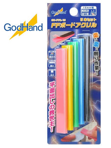 God Hand Godhand GH-FFA-15 Acrylic FF Board Set of 5 For Plastic Model Kit