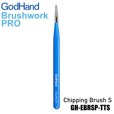 God Hand Godhand GH-EBRSP-TTS Brushwork PRO Hobby Chipping Paint Brush S For Plastic Model Kit