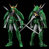 Sentinel Chodankado Ronin Warriors Sage of Halo 1/12 Scaled Action Figure