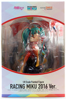 Good Smile Company 1/8 Vocaloid Racing Miku: 2016 Ver. Scale Statue Figure PVC