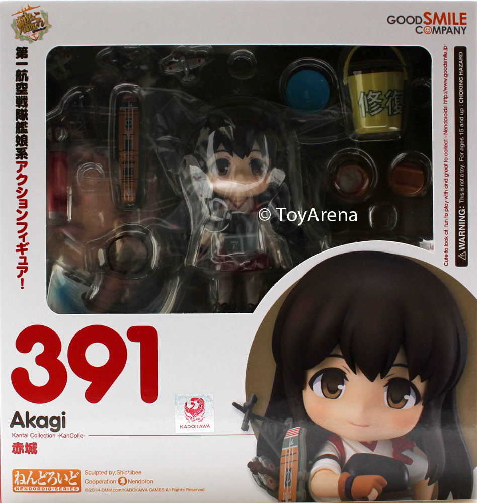 Nendoroid #391 Akagi Kantai Collection -KanColle-