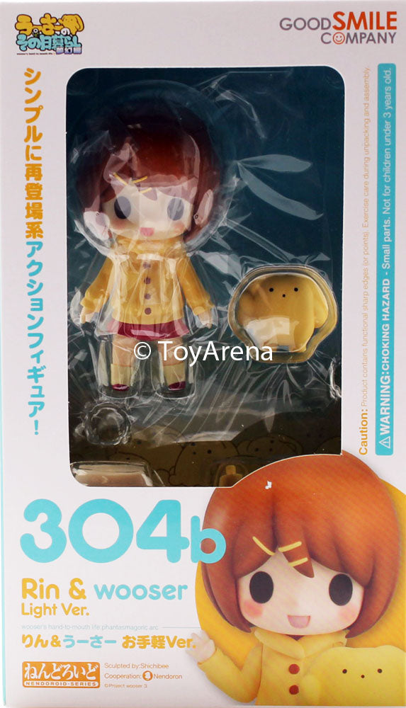 Nendoroid #304b Rin & Wooser Light Ver. Wooser's hand-to-mouth life: phantasmagoric arc