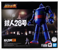 Soul of Chogokin GX-24R Tetsujin 28Go Music Loaded Ver.