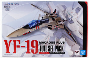 Bandai DX Chogokin Macross Plus YF-19 Full Set Pack Action Figure