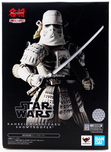 Tamashii Nations Movie Realization Star Wars Kanreichi Ashigaru Snowtrooper Action Figure