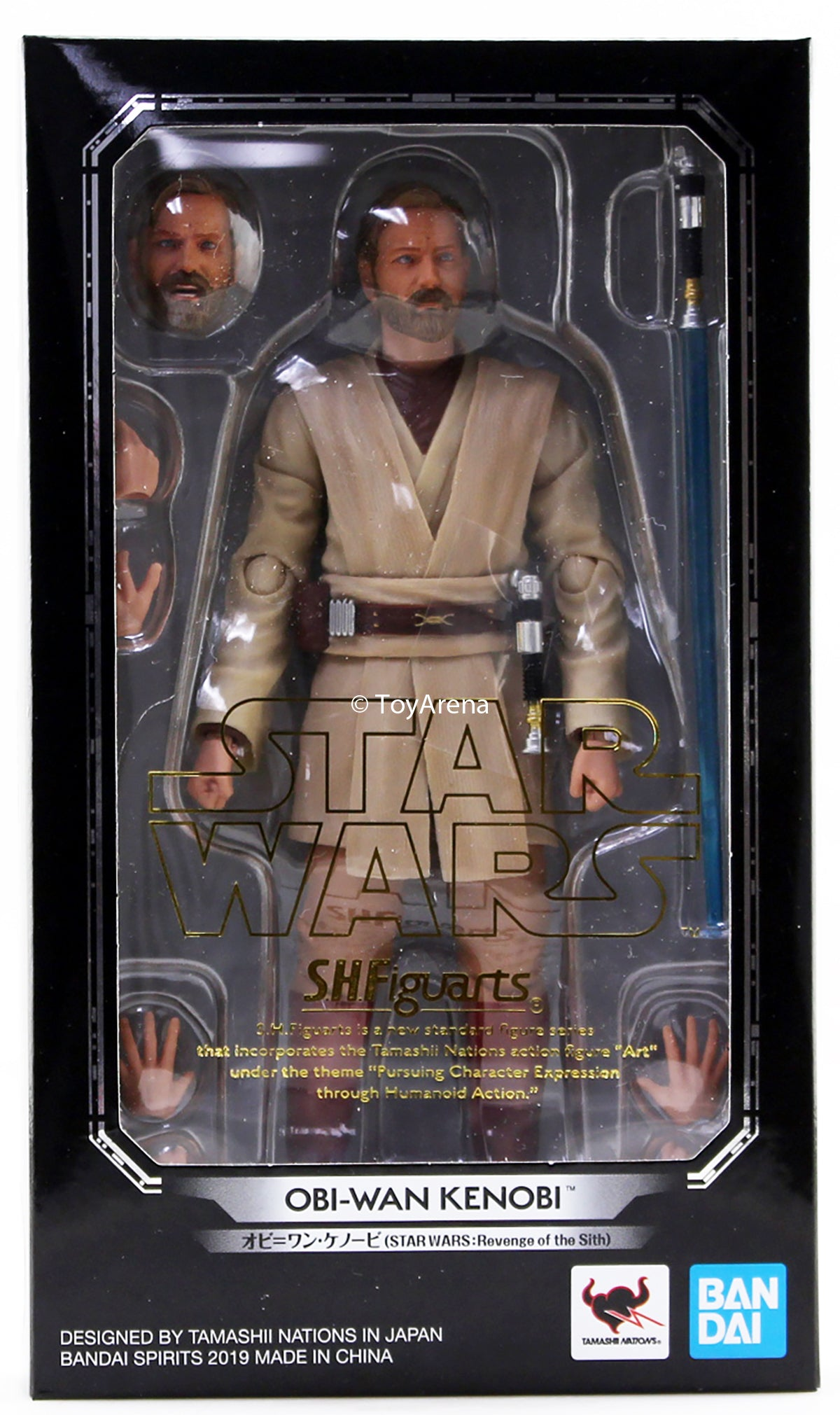 S. H. Figuarts Star Wars