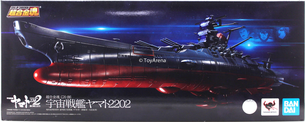 Bandai Soul of Chogokin GX-86 Space Battleship Yamato 2202 Ship Figure