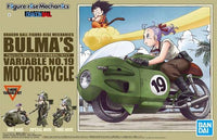 Figure-rise Mechanics Dragonball Bulma's Variable No. 19 Bike Plastic Model Kit