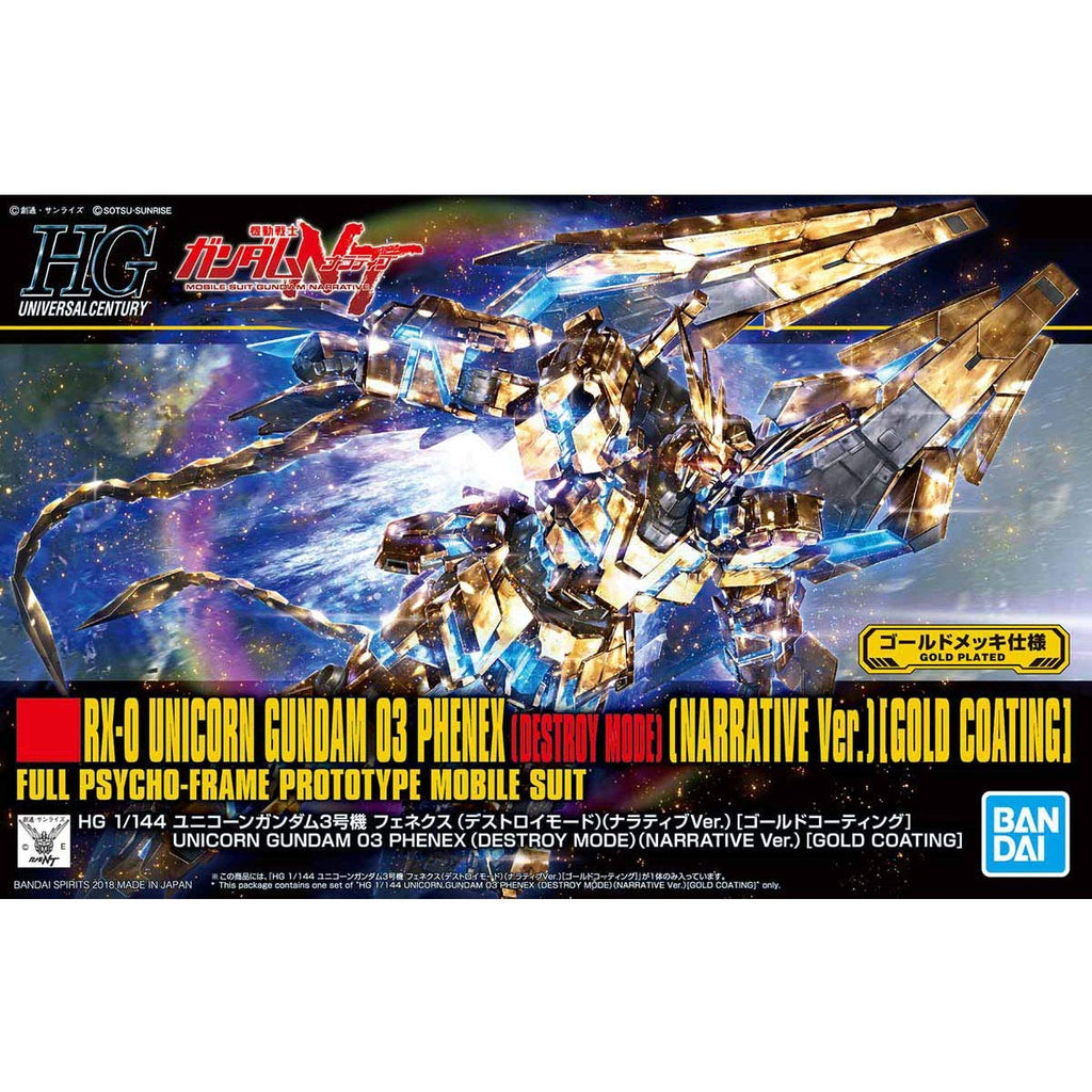 Gundam 1/144 HGUC #216 RX-0 Unicorn Gundam 03 Phenex Destroy Mode Narrative Ver. Gold Coating Model Kit