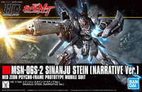 Gundam 1/144 HGUC Gundam Narrative MSN-06S-2 Sinanju Stein (Narrative Ver.) Model Kit