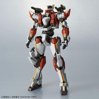 Bandai 1/60 Full Metal Panic: Invisible Victory ARX-8 Laevatein Ver. IV Model Kit