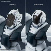 Gundam 1/144 HGBD #020 Gundam Build Divers GBN-Guard Frame Model Kit