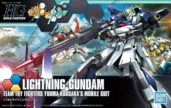 Gundam 1/144 HGBF #020 Build Fighters Try Lightning Gundam Yuuma Kousaki Model Kit 1