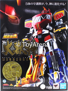 Soul of Chogokin GX-72 Megazord Power Rangers