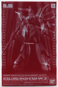 Gundam RE/100 Vigna-Ghina Bera Rona Special Model Kit Exclusive