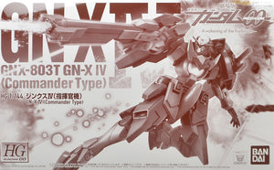 Gundam 1/144 HG Gundam 00 A wakening of the Trailblazer GNX-803T GN-XIV (Commander Type) Model Kit Exclusive
