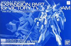 Gundam 1/100 MG Assault Buster Expansion Parts Set for MG Victory Two Gundam Ver. Ka Bandai Premium Exclusive