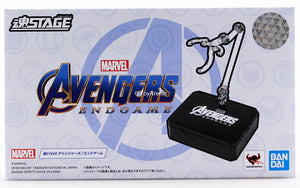 S.H. Figuarts Avengers: Endgame Tamashii Stage Base Stand