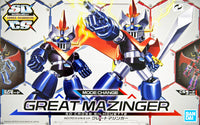 SD Cross Silhouette SDCS #02 Great Mazinger Model Kit