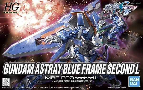 Gundam Seed vs Astray 1/144 HG #57 Astray Blue Frame Second L MBF-P03secondL Model Kit 1